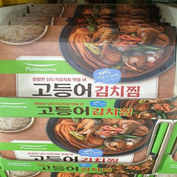 풀무원 뼈째먹는 고등어 김치찜 1000g, 아이스팩 포장, 단일상품