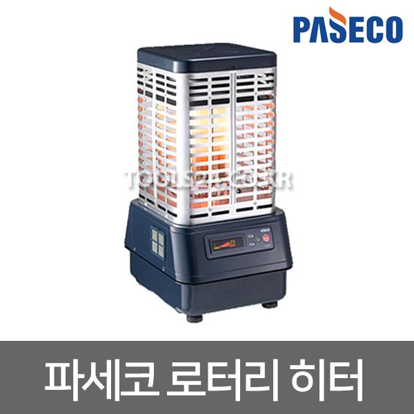 파세코 석유난로 P-12000F /24평형/33~79㎡/석유난로 난방기 기정용 업소용 사무실용 다용도 난방용품, 단품