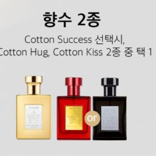 포맨트 골드 시그니처 퍼퓸 [Cotton Success] 코튼 썩쎄스+코튼키스OR코튼허그, 1set