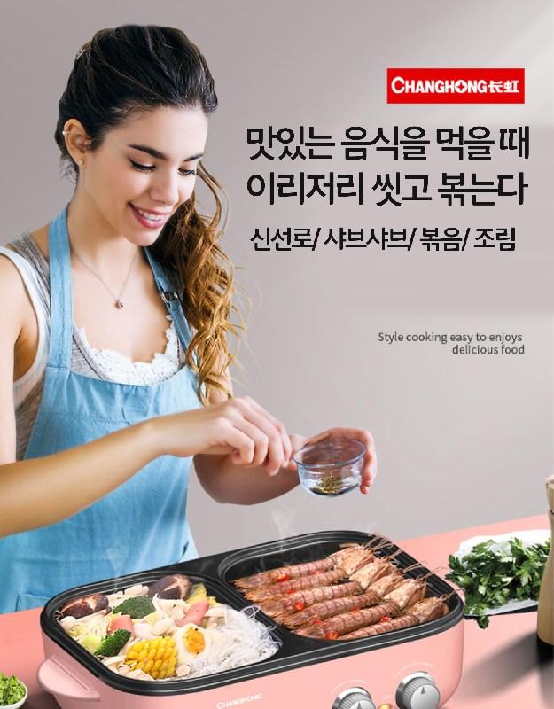N 가정용 미니 전기그릴 멀티그릴 한혜진불판, 핑크