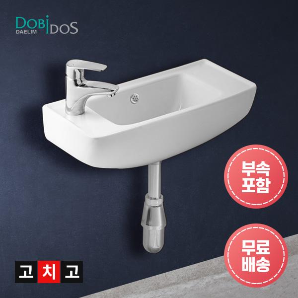 [고치고] 도비도스 DL-503 1홀 소형 미니 반다리세면대 세면대 교체 시공 욕실 반다리 세면대 세면기 욕실 화장실 전국배송 세면대부속, 1개
