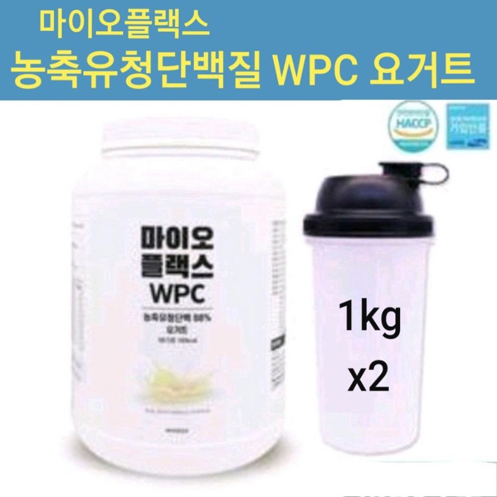 농축유청단백질 분말 가루 WPC 유청 단백질 류신 프로틴 파우더 이소류신 발린 포대유청 헬스 보충제 단백질쉐이크 여성 남성 노인 BCAA 운동전