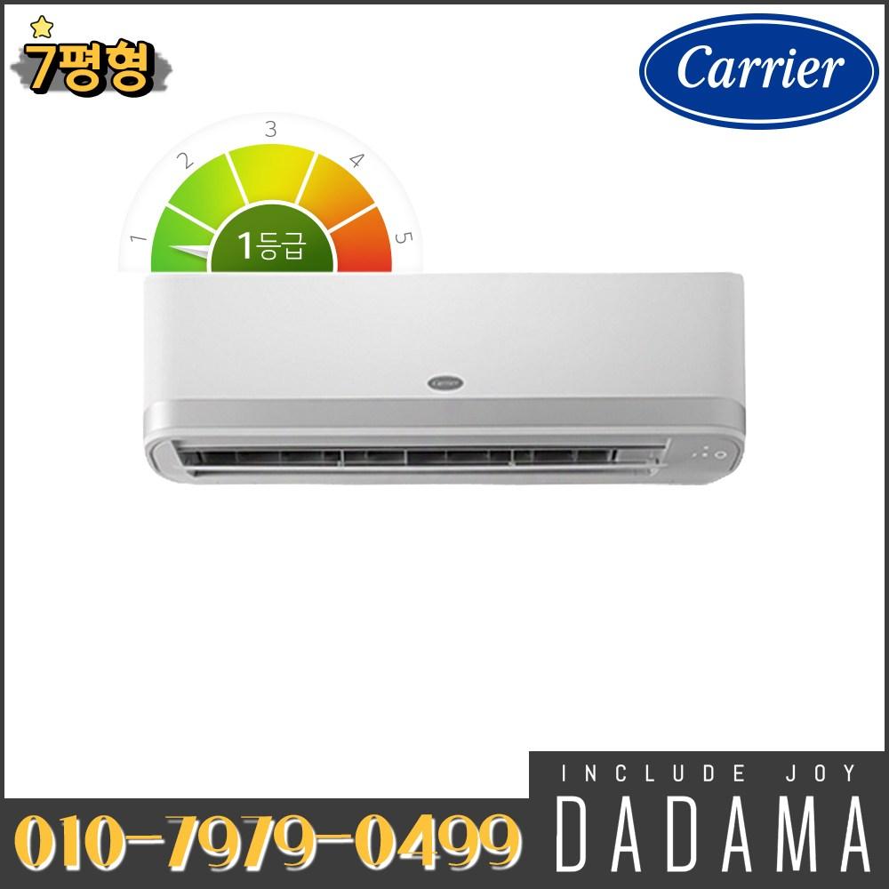 캐리어 인버터 벽걸이 냉난방기 7평형 에너지소비효율1등급 업소용 냉온풍기 CSV-Q077A 실외기포함