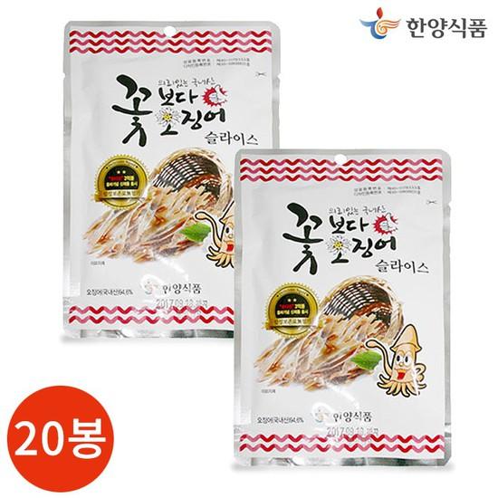 한양식품 꽃보다오징어 오리지널 슬라이스 15g x 20봉, 없음, 상세설명 참조