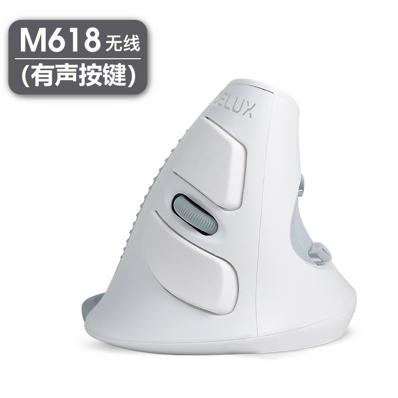해외 멀티 M618 인체공학 마우스 무선음향 버티컬그립 마우스-25022, 옵션04, 01.정부 분배가 이미 선택되었다.