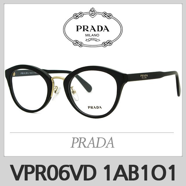 프라다 안경테 VPR06V-D 1AB-1O1 VPR06VD