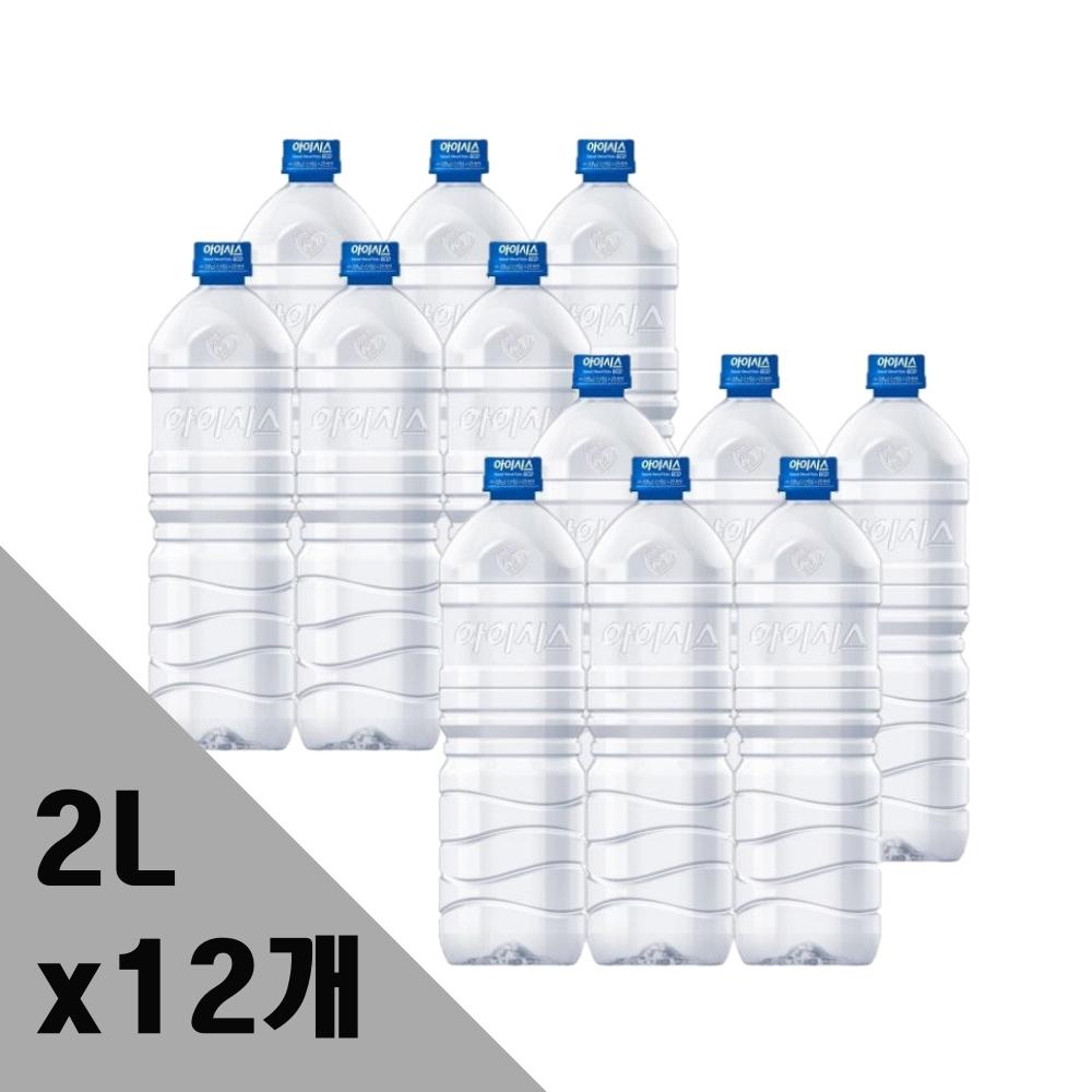 아이시스 ECO 무라벨 2L x 12개 2L 생수 2L 아이시스 2리터 먹는샘물 아이시스 무라벨 2L 아이시스 에코 2L 라벨없는 생수 아이리스 생수