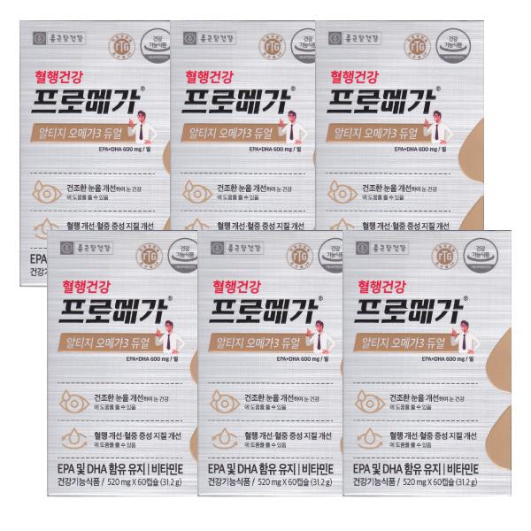 종근당건강 프로메가 알티지 오메가3 듀얼 혈행건강, 6박스