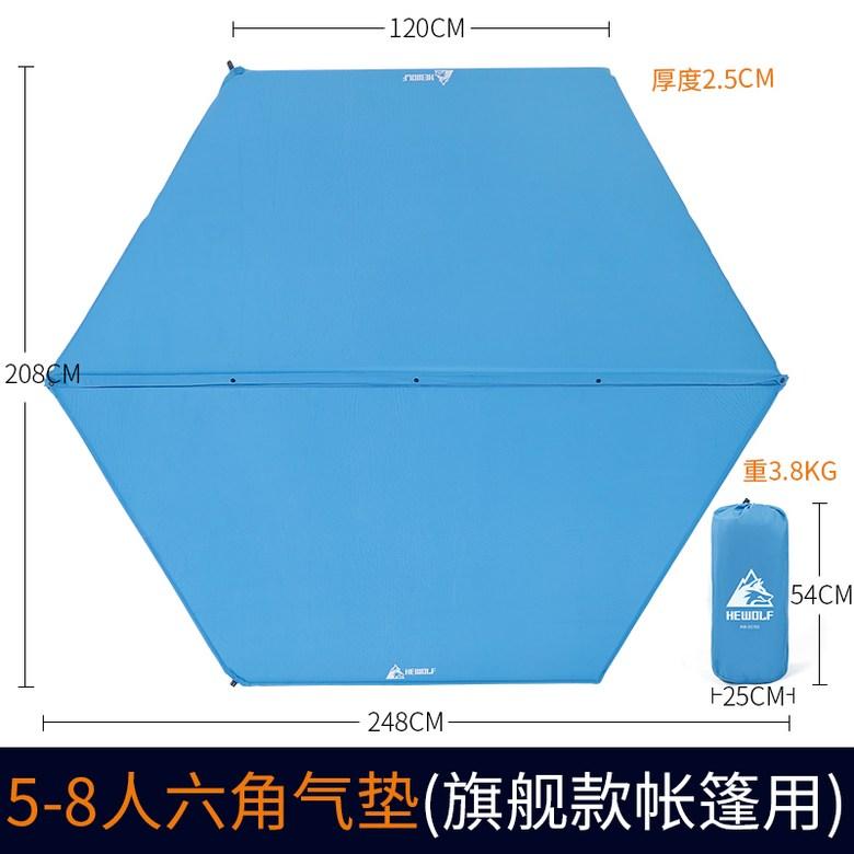 원터치 텐트, 0, 6 각형 에어 쿠션 (주력 모델에 사용 가능)