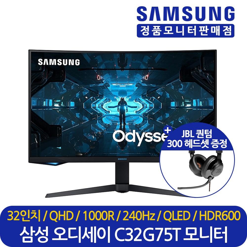 삼성전자 오디세이 G7 C32G75T 32인치 QHD 240Hz 게이밍 커브드 모니터, 삼성 정품 오디세이 G7 C32G75T 32인치 QHD 240Hz 게이밍 커브드 모니터