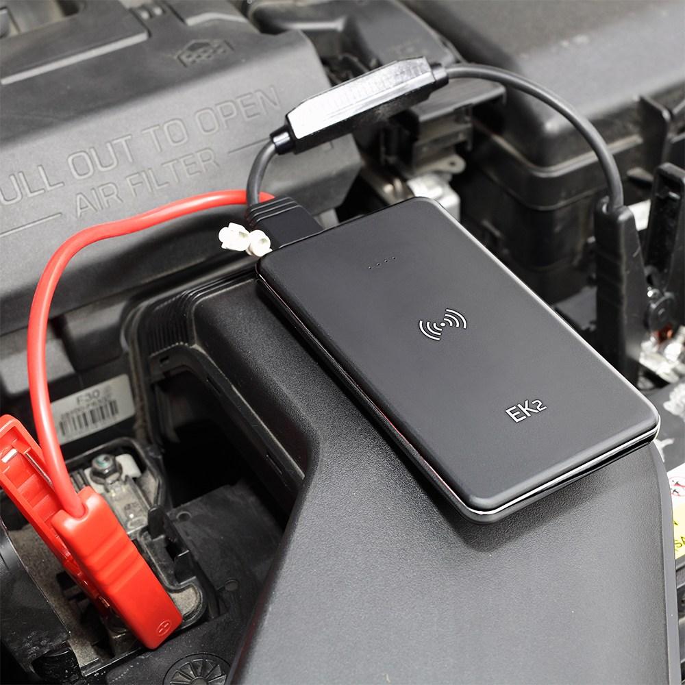 엑스카즈믹 점퍼킹EK2 카점프스타터 스마트폰 보조배터리, 1개, 5400mAh