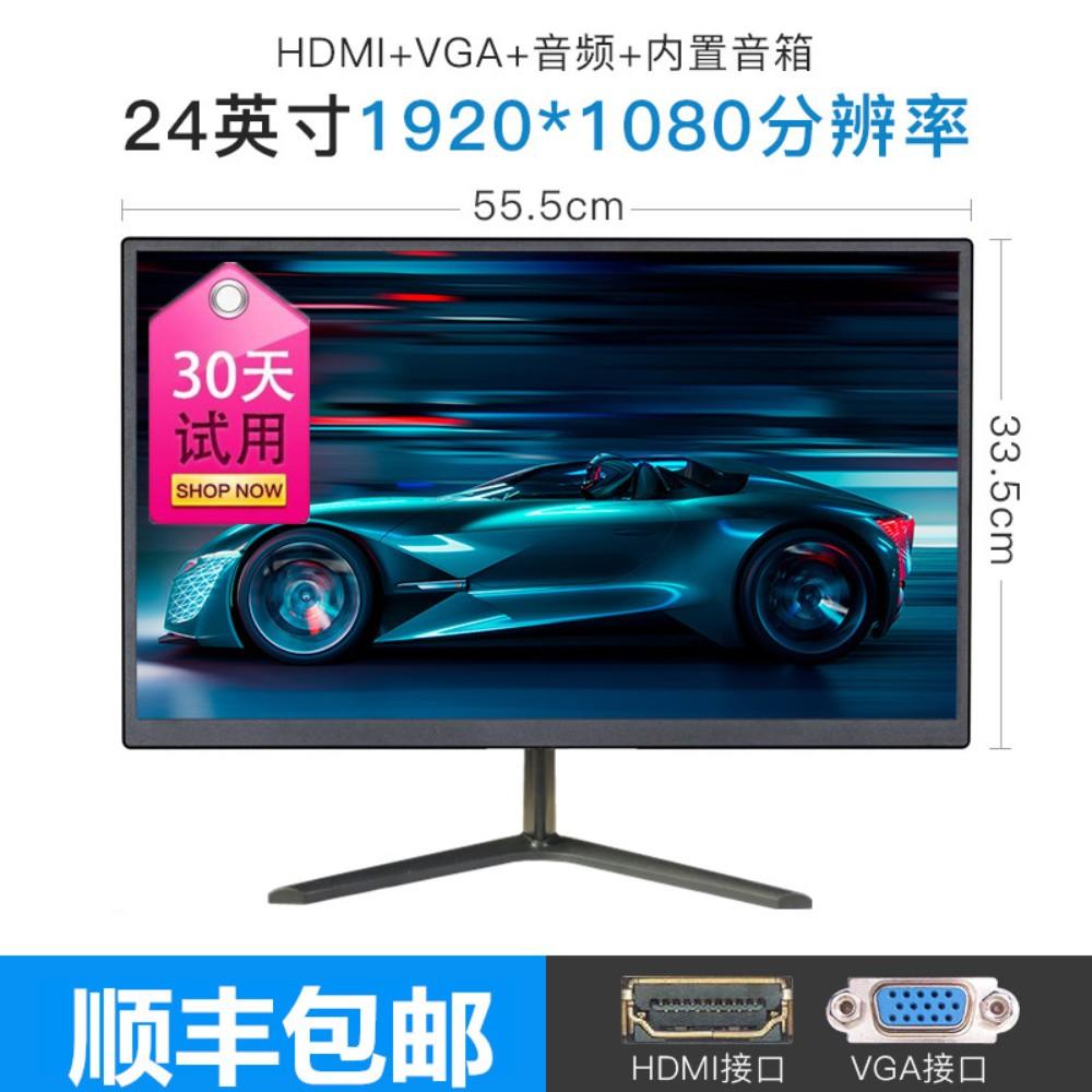 데스크탑 컴퓨터 모니터 24 인치 19 20 22 인치 HD PS4 모니터 HDMI LCD 화면 27은 벽걸이 가능, 새로운 24 인치 VGA + HDMI 듀얼 인터페이스 내장 오디오