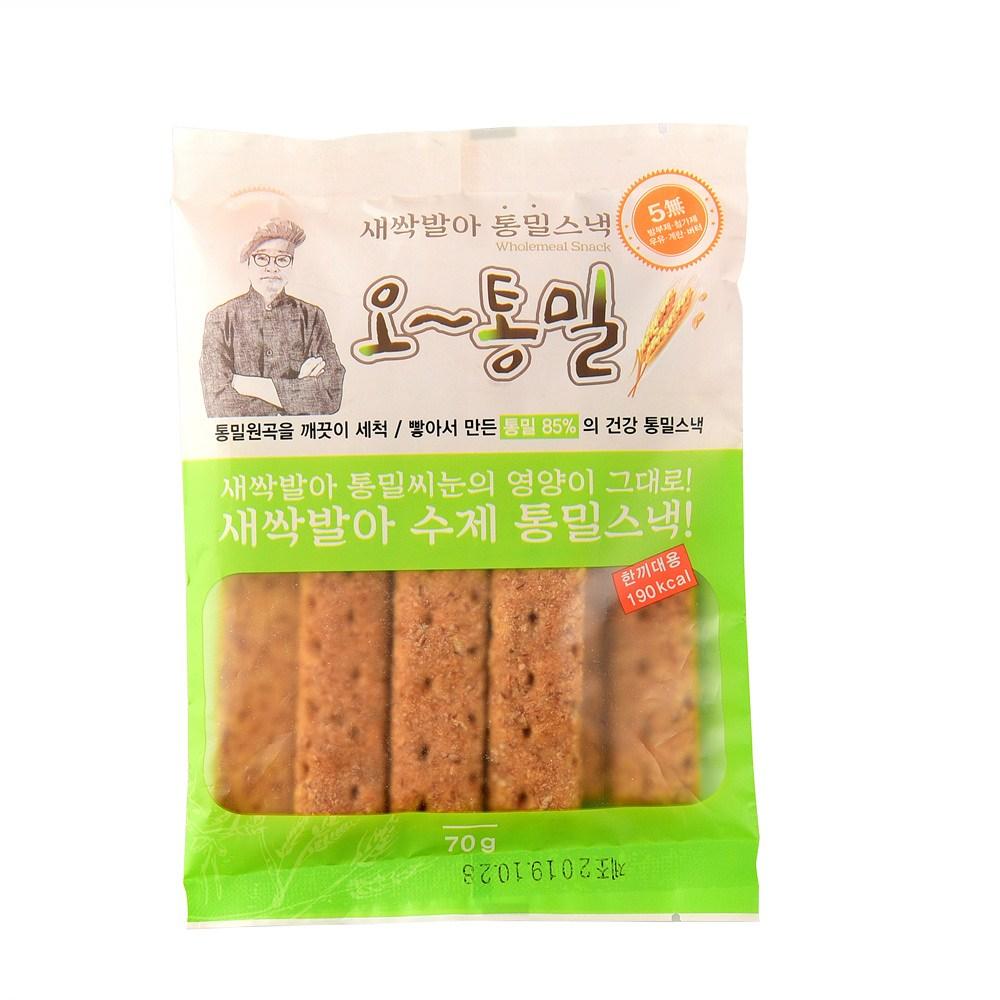 오통밀 새싹발아 수제 통밀스낵 과자 다이어트간식 저칼로리바 식사대용, 5봉, 70g
