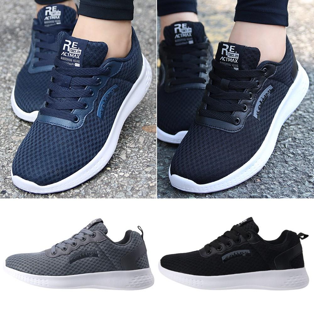 레이시스 남여공용 스포츠 운동화 런닝화 스니커즈 신발 K 007