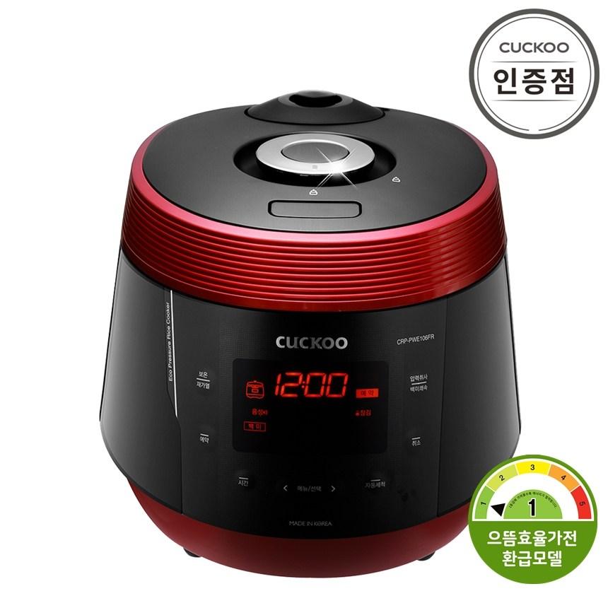 쿠쿠 CRP-PWE106FR 10인용 압력밥솥