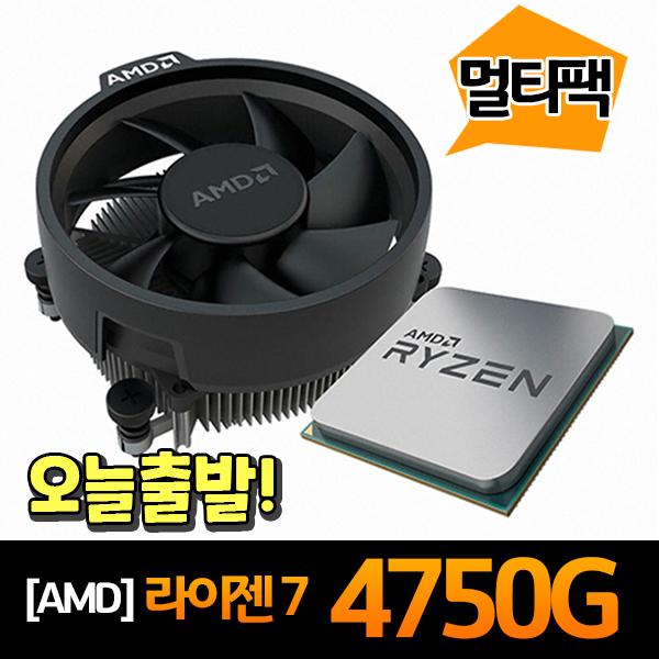 AMD 라이젠7 PRO 4750G (르누아르) (멀티팩), 단일상품