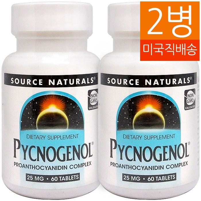 Source Naturals 소스 내추럴스 피크노제놀 Pycnogenol 25mg 60정 2병
