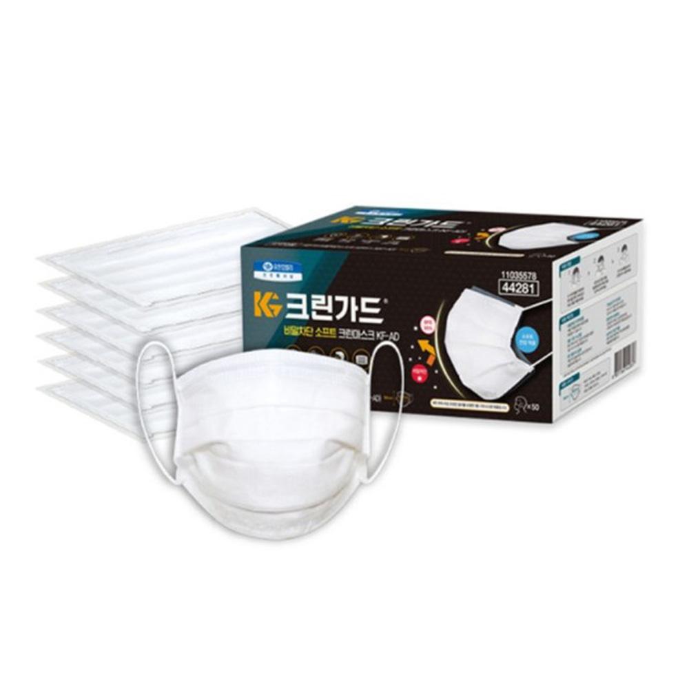 유한킴벌리 크린가드 KF-AD 비말차단마스크 50매 (44281/최저가), 1box