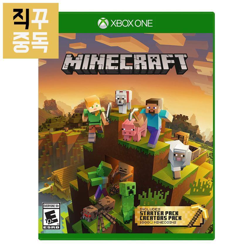 엑스박스 원 Xbox 마인크래프트 마스터 컬렉션, 단품