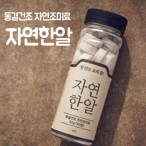 기타 [단품]동결건조 자연조미료 자연한알 1병, 1