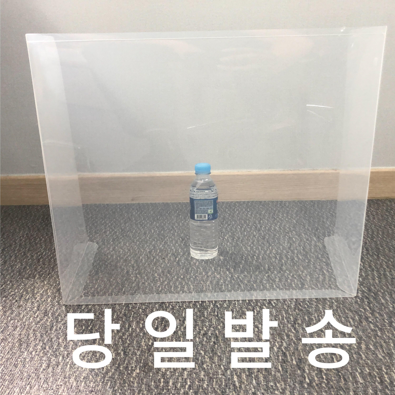 영오 [두께 0.9T] 개인위생 플라스틱 투명 가림판 (특대형) 교실 급식실 마스크걸이, 1개
