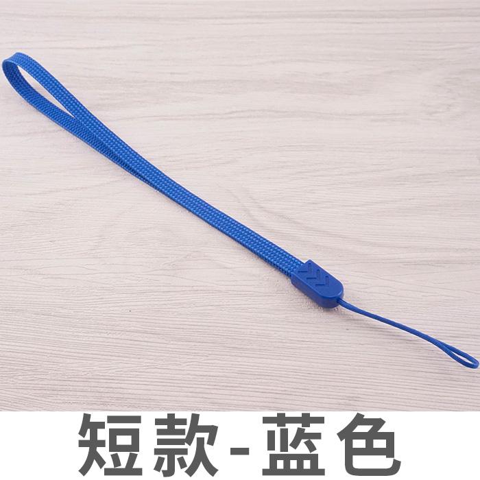 타래스팅함 심플 끈 해먹줄 USB메모리 MP3 숏 좁다 직물 번호판 교열 카드, 1, 숏 -블루