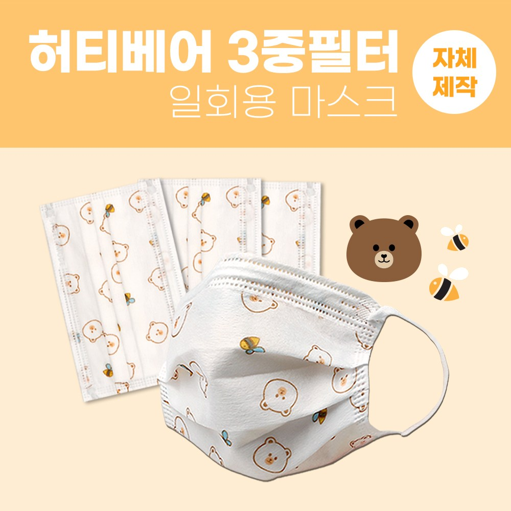 허티베어 캐릭터 유아동 일회용 마스크 100매, 화이트, 50매+50매