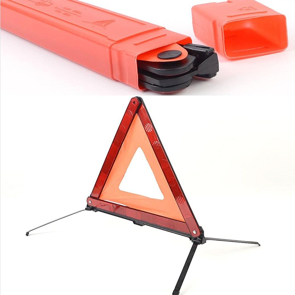휴대용 차량 자동차 안전삼각대 불꽃신호기 비상신호 접이식삼각대 안전사고예방, 일반형