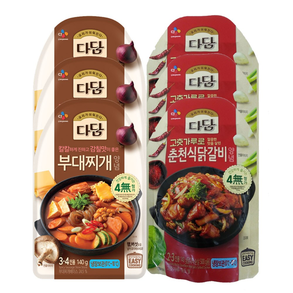 (냉장)다담 다담부대찌개양념140gx3개+춘천식닭갈비양념140gx3개, 1세트