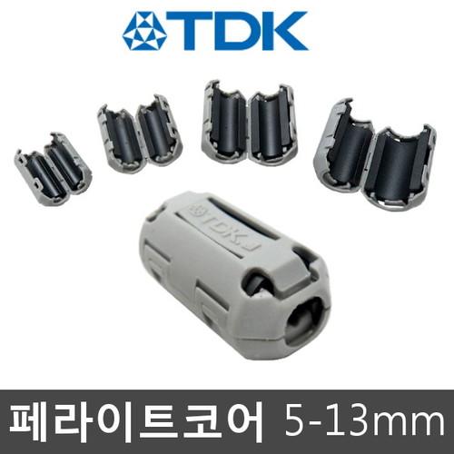 TDK 정품 페라이트코어 TV 컴퓨터 케이블 노이즈 잡음 제거 필터 노이즈필터 페라이트 코어 자석, 선택01. 5mm