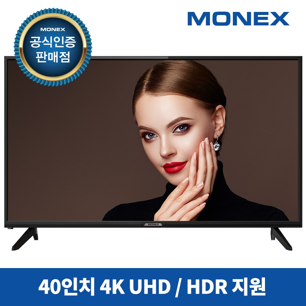 모넥스 삼성 패널 40인치 4K UHD TV 중소기업 거실 매장 M403683UT, 모넥스 40인치 UHD TV