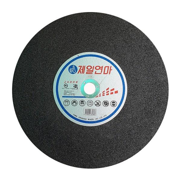 제일연마 절단석 A절단  1박스 20개입 (POP 1570668762)
