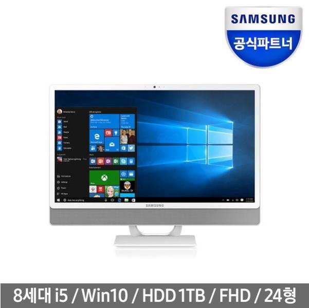 (삼성전자 삼성올인원 DM530ABE-L58T (256GB(NVMe)추가 삼성올인원/추가/삼성전자, 단일 색상, 단일 모델명/품번