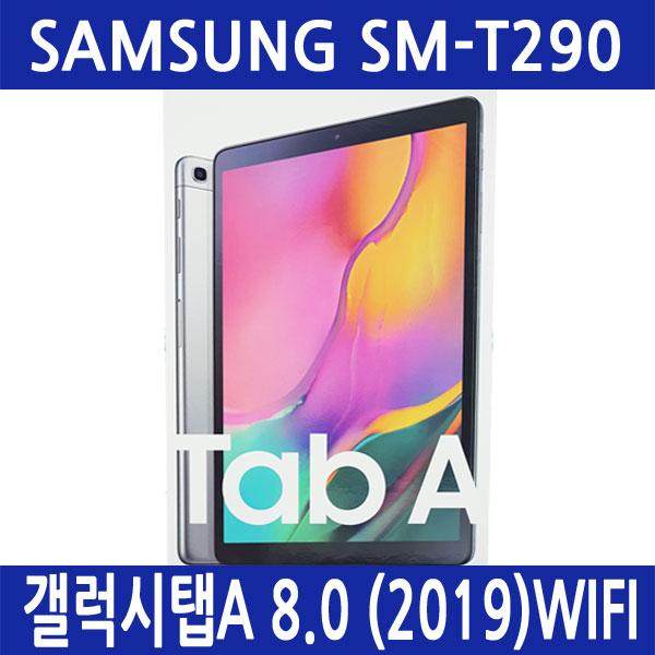 삼성 갤럭시탭A 8.0 2019 WiFi 32GB SM-T290, SM-T290 Wi-Fi 블랙