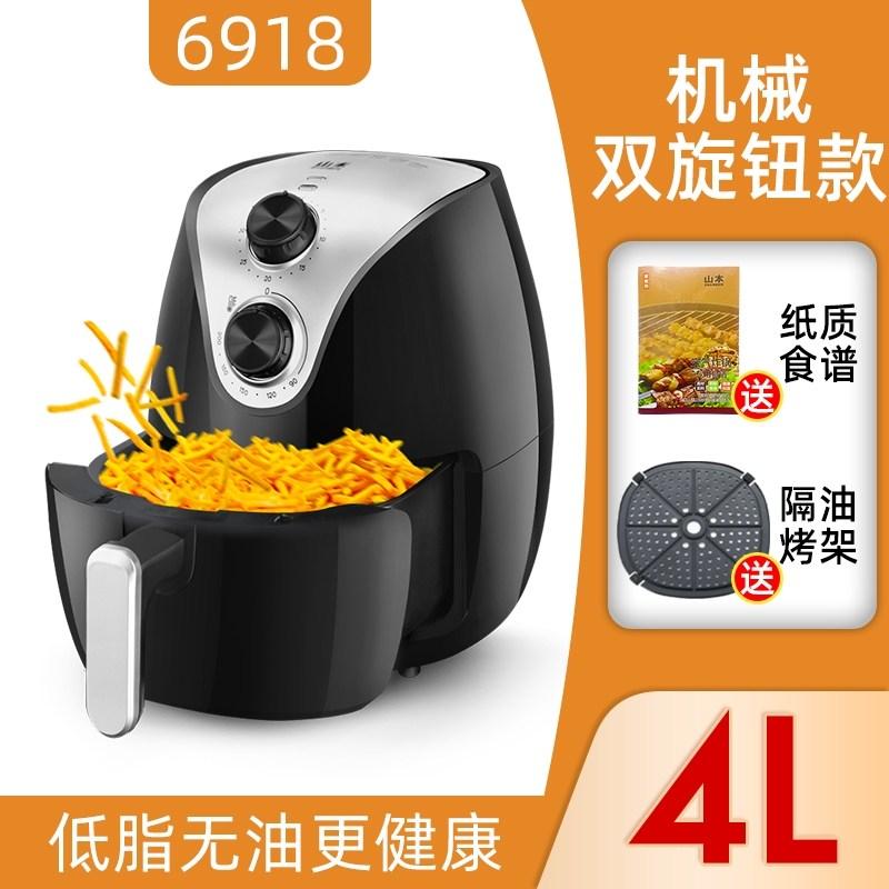 에어프라이어 에어프라이기 통돌이삼겹살 야마모토 에어 프라이어 가정용 오븐 통합 다기능, 4L 기계식 손잡이 (POP 5716575975)