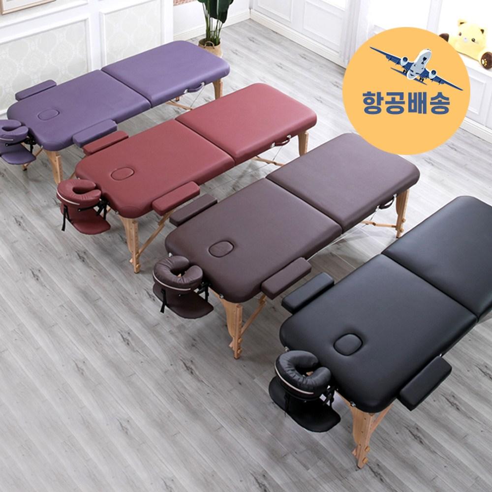 이동식 휴대용 경락 피부미용 베드 마사지 침대, [베이지]60cm 기본형