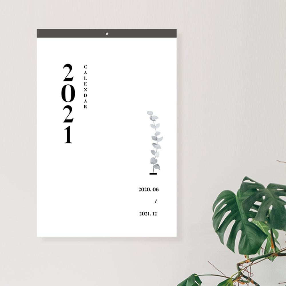보아스넷 2020년 2021년 감성 디자인 인테리어 메모 대형 벽걸이 달력 캘린더, 벽걸이감성달력1개