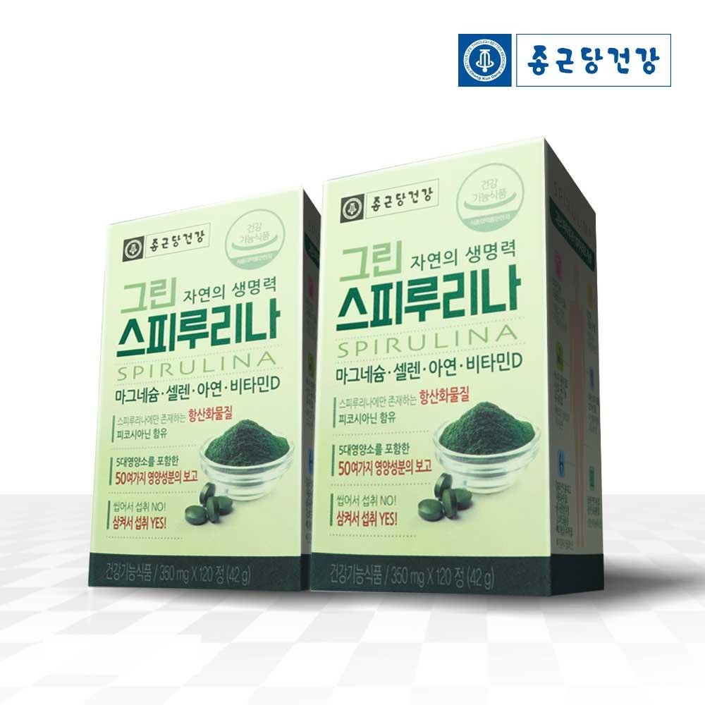 종근당건강 [본사직영] 그린 스피루리나 면역력 120정, 2박스