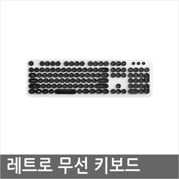 KBD-48 스마트폰 태블릿PC 노트북 컴퓨터 무선키보드, 화이트