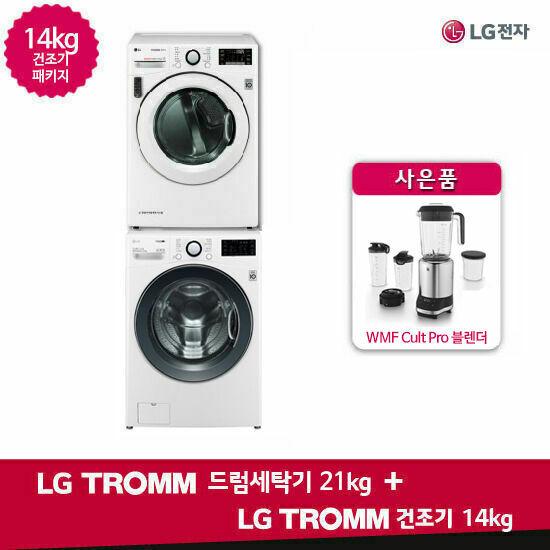 LG TROMM 건조기14kg+세탁기21kg 패키지 화이트 F21WDU+RH14WNB, 단품