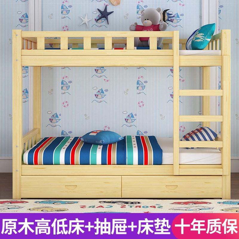 분리형 원목 이층침대, 로그 【서랍 + 매트 포함 침대】