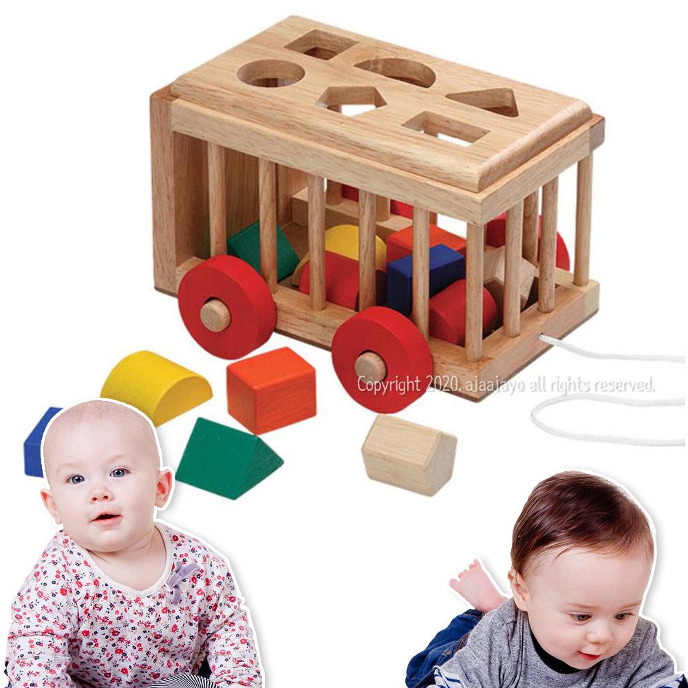 원목 도형끼우기 돌 아기 장난감 소근육발달 돌장난감, 상.세.참.조