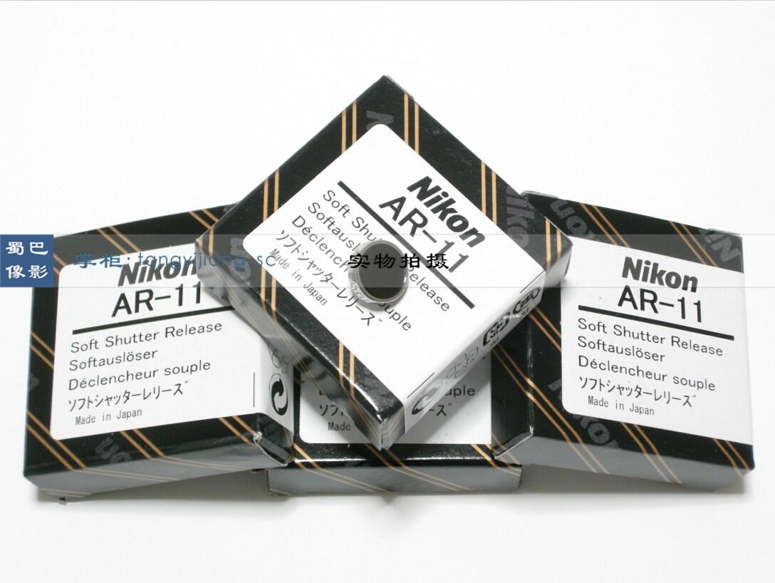 Nikon 오리지널 AR-11 AR11 Df FM2 FM3A Leica Sony Fuji 셔터 버튼 버튼, 상세내용참조