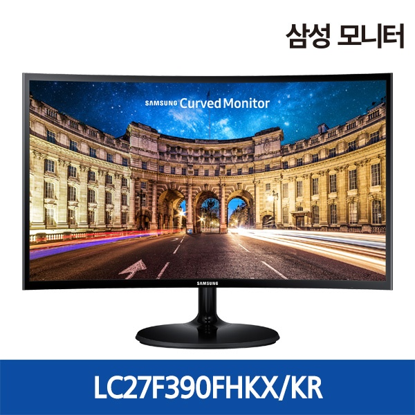 베리몰 [삼성전자] 삼성커브드모니터 C27F390F/27인치 / 와이드(16:9)/광시야각 HDMI /플리커 프리/ 블루라이트 차단 게임모드 지원/358890, C27F390F