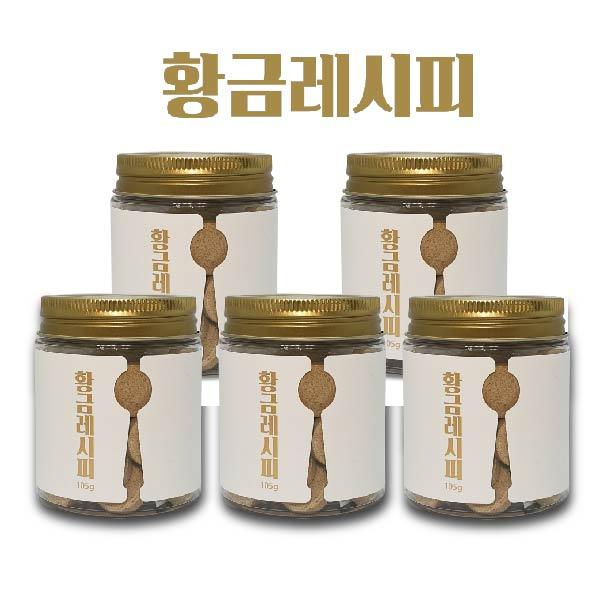황금레시피 간편육수 자연의 맛 한알 멸치육수 잔치국수 만드는 방법, 5개, 105g