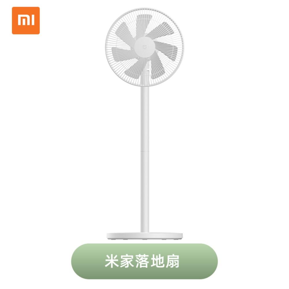 샤오미 17pin 무선 선풍기 충전식 xiaomi 캠핑 선풍기, C
