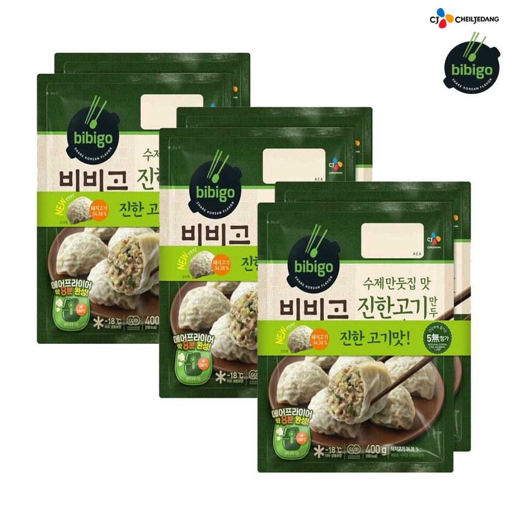 (냉동)비비고 수제(진한)고기만두400gx6개, 1세트