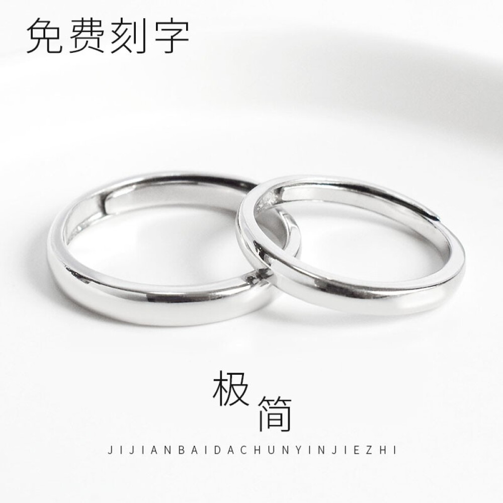 QI [새 김] 한 일 심 플 chic 광 면 조절 가능 커 반지 학생 s 925 은 남녀 소계 커플링 쌍 의 규방 목걸이