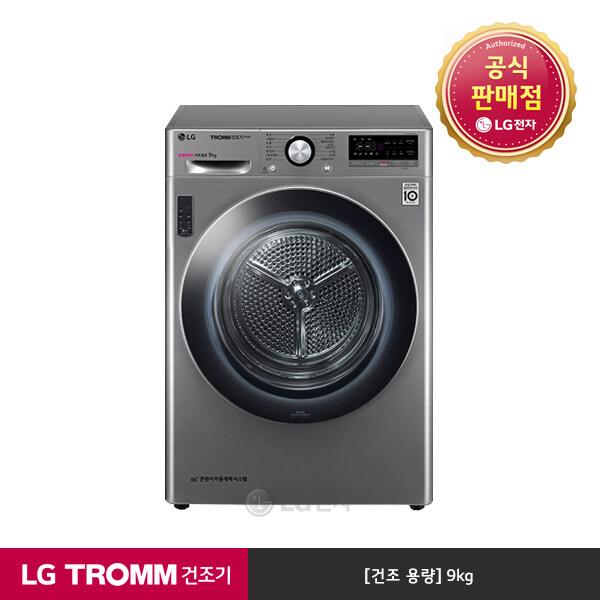 [신세계TV쇼핑][LG][공식판매점] TROMM 건조기 듀얼 인버터 히트펌프 RH9VV (용량 9kg), 1. 단독설치