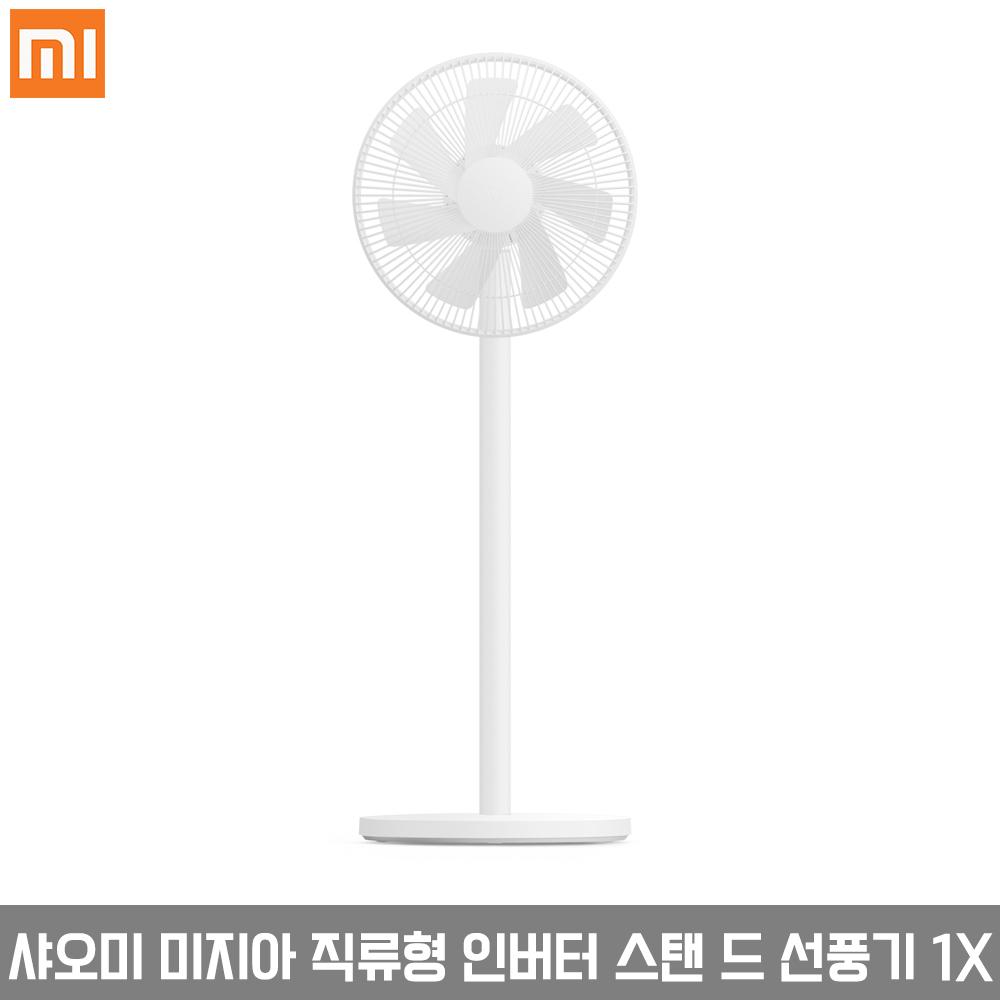 샤오미 즈미 직류형 인버터 선풍기 1X 3세대 2019년형, 단일상품